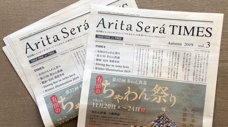 aritasera_TIMES_vol3